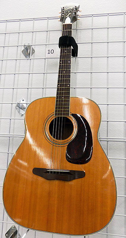 Harmony Sovereign acoustic guitar.